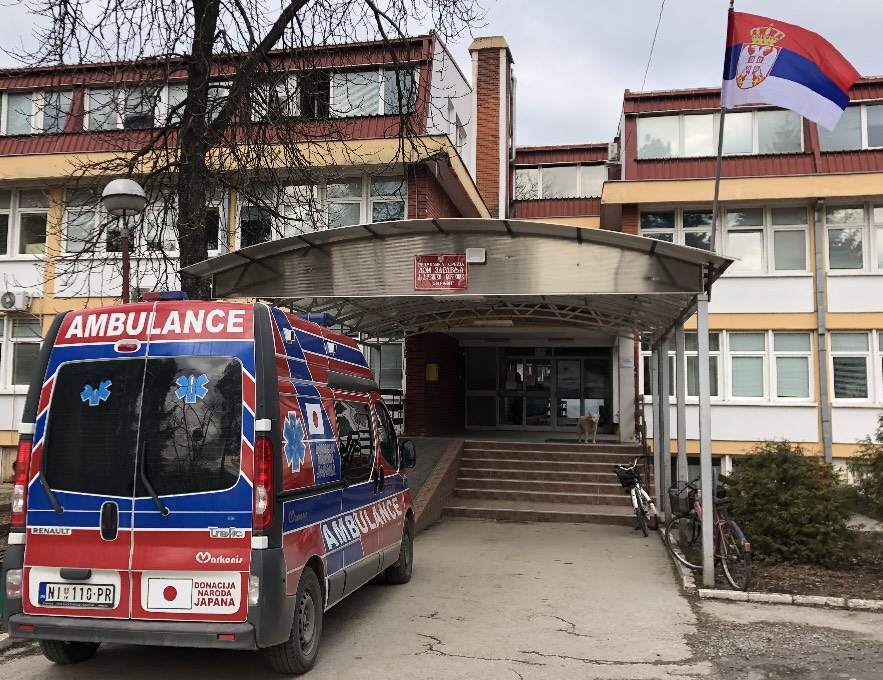Dom zdravlja Svrljig, foto: RBS