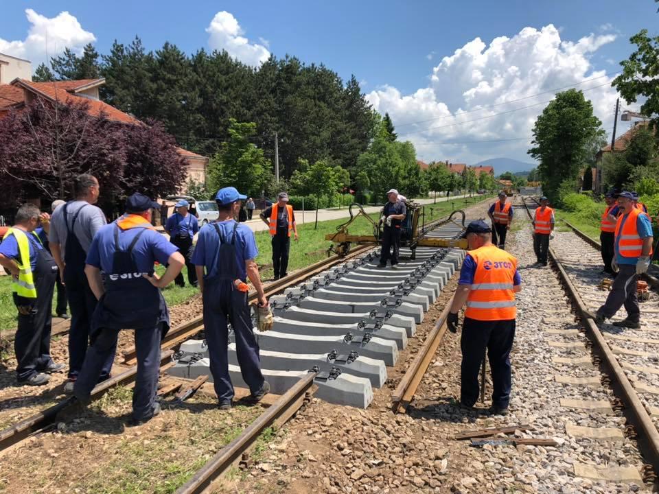 Rekonstrukcija pruge kroz Svrljig
