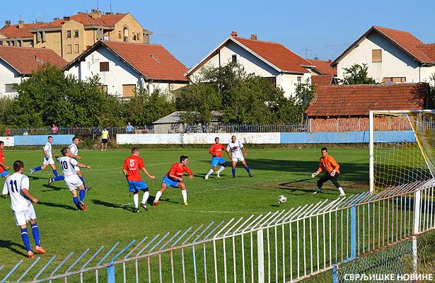 Ilustracija, foto: Svrljiške novine, FK Svrljig
