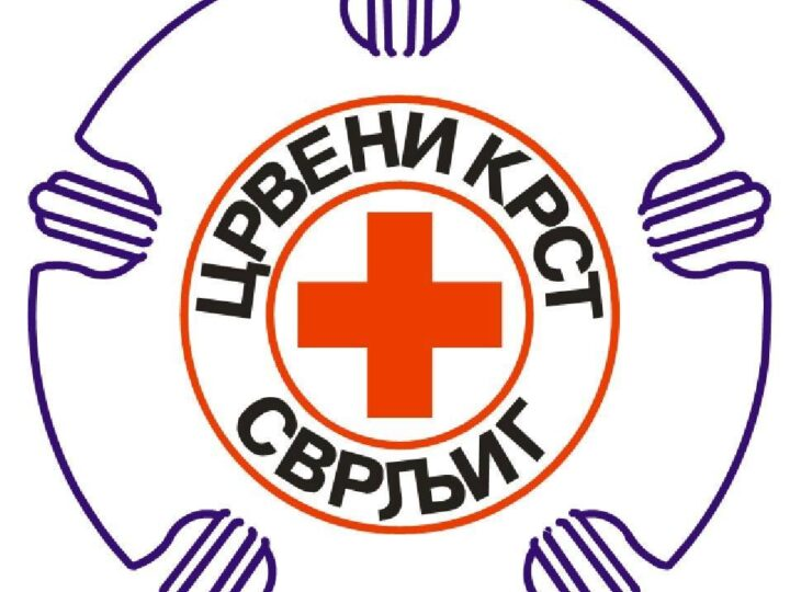 Crveni krst Svrljig, logo