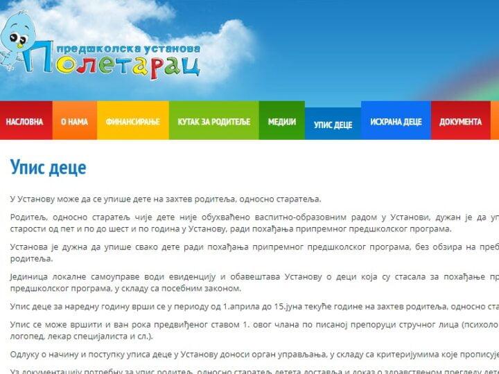"Upis dece u PU ,,Poletarac"" od 15. aprila"