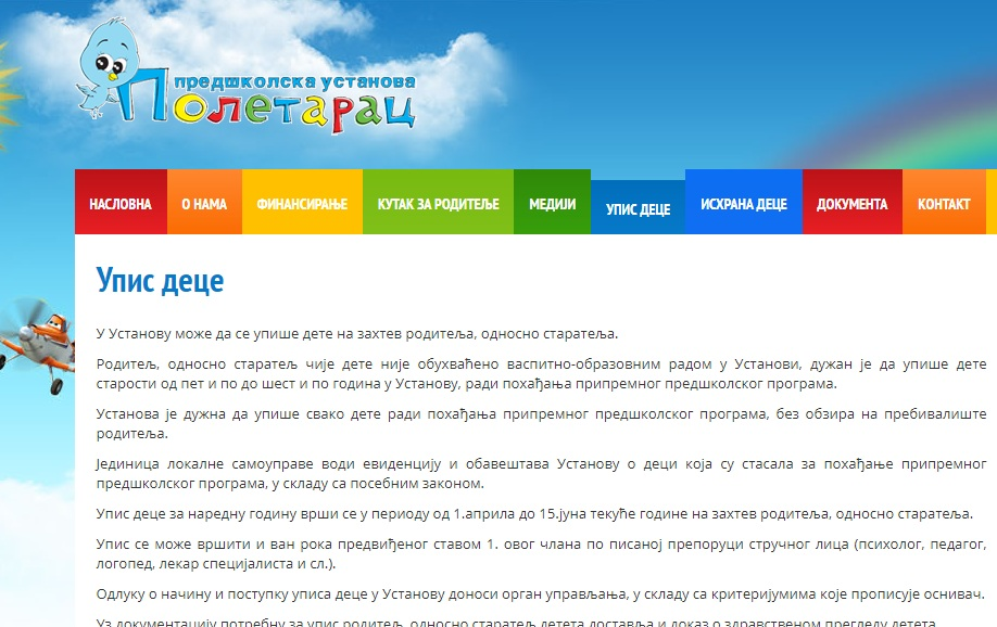 PrtScr, sajt PU ,,Poletarac''