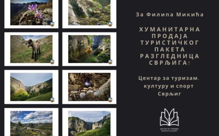 """NAJAVIO KULTURNI CENTAR: Humanitarna prodaja turističkih razglednica """"S ljubavlju iz Svrljiga"""""""