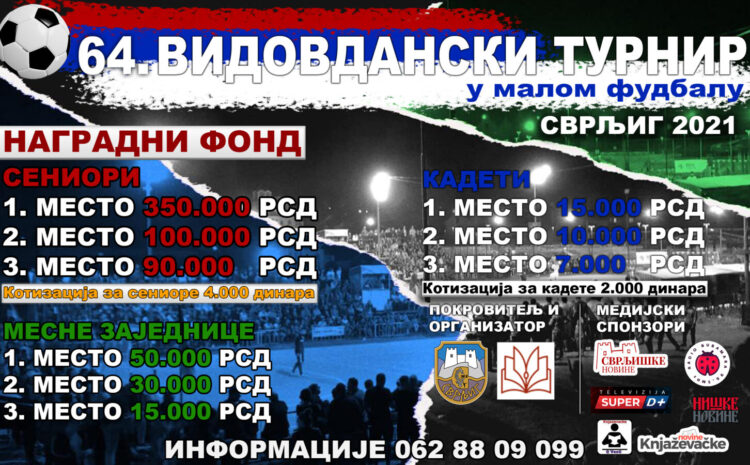 Najstariji turnir u malom fudbalu u Srbiji počinje na Vidovdan
